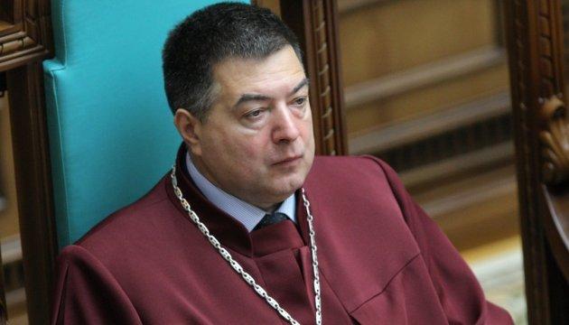Конституционный суд назвал указ Зеленского юридически ничтожным