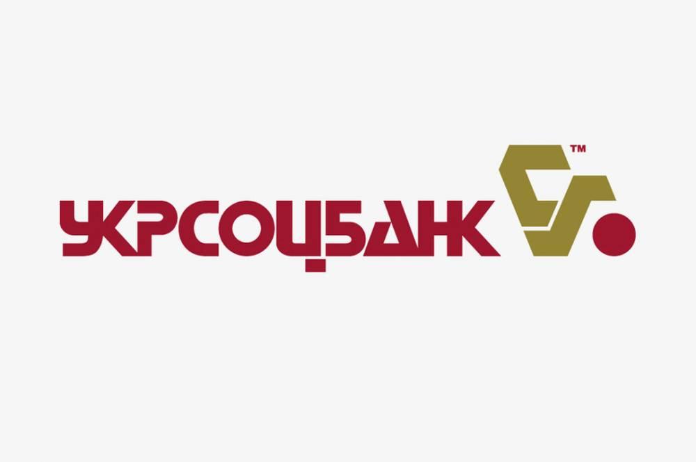 Столичный суд арестовал все имущество «Укрсоцбанка»
