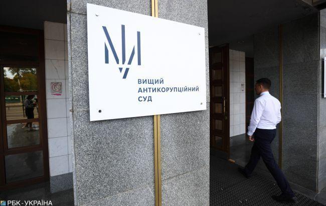 ВАКС не закрыл дело о завладении средствами «Госинвестпроекта»