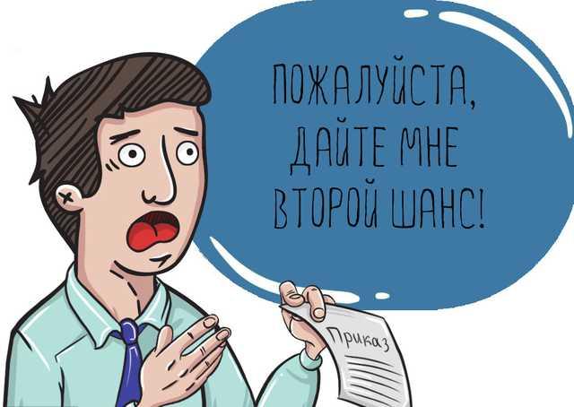 Зеленский объявил выговоры двум заместителям Богдана