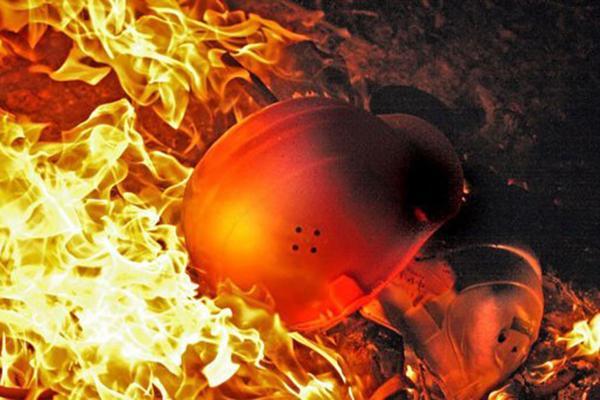 На шахте «Белозерская» произошел пожар