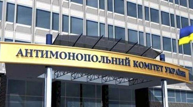 АМКУ оштрафовал фирму Ахметова за сговор на торгах