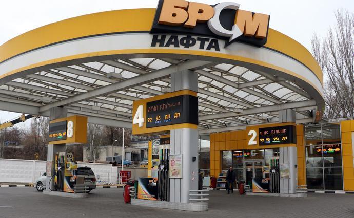 «БРСМ-Нафта» не смогла оспорить штраф АМКУ