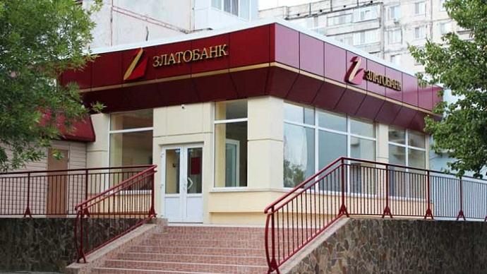 Владельцы «Златобанка» пытаются избежать ответственности за банкротство