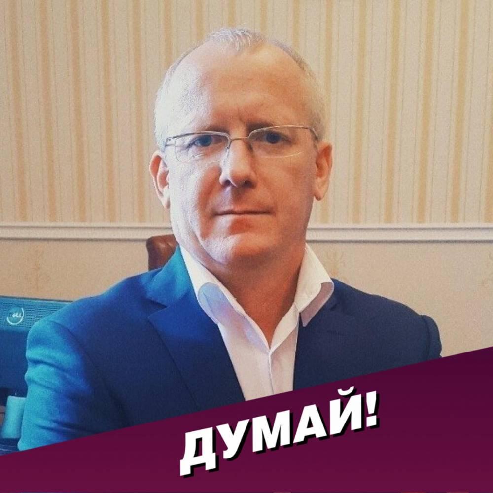 Экс-заминистра экономики Бровченко арестовали с залогом в 3,4 млн гривен