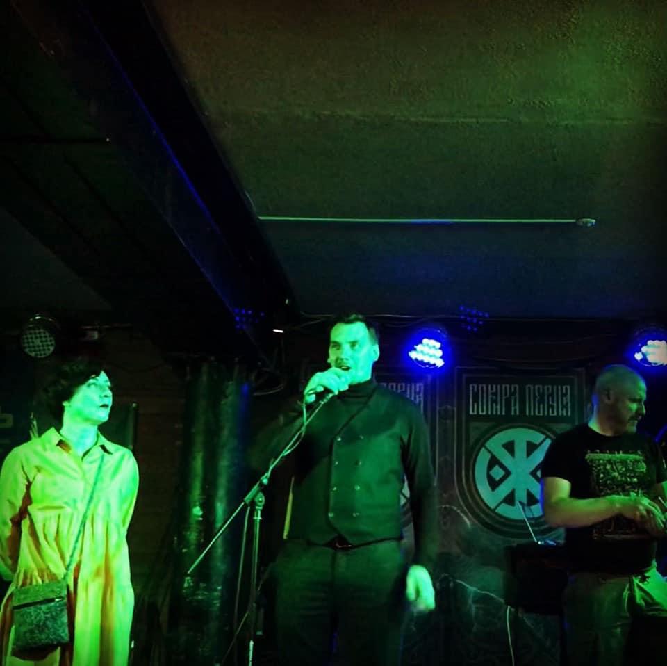 Премьер-министр Гончарук посетил концерт ультраправых музыкантов, организованный националистами