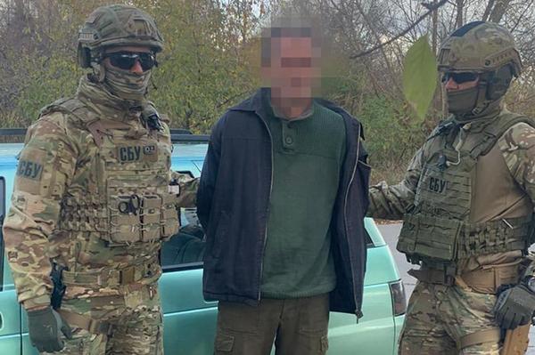 В СБУ отчитались о поимке агента ФСБ в Черкасской области