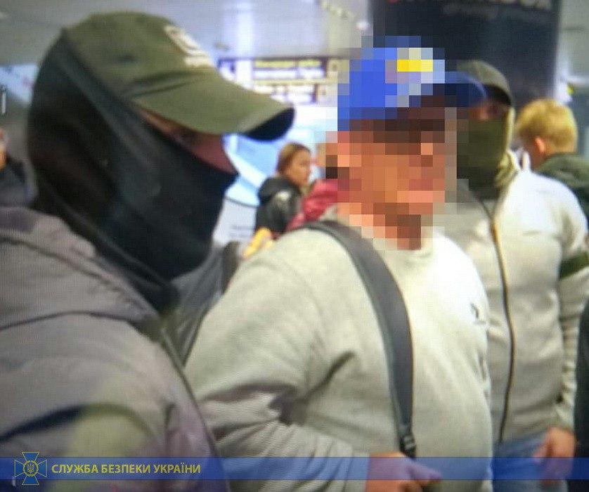 СБУ задержало бывшего замминистра экономики по подозрению в измене