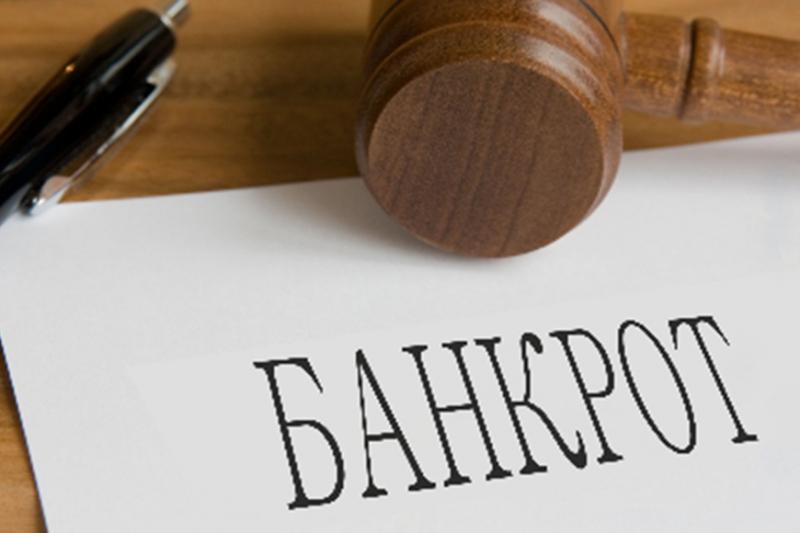 По инициативе «Укртранснафты» суд начал процедуру банкротства «Укртранснафтопродукта»