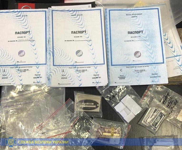 Бизнесмен из Харькова организовал поставки в РФ военной продукции, произведенной в ЛНР