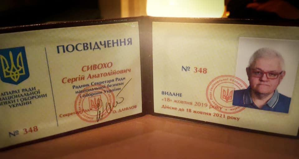 Телеведущий и юморист стал советником секретаря СНБО