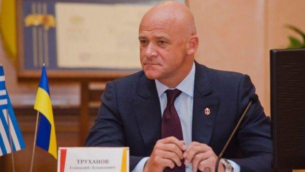 Дело о недостоверном декларировании Труханова передали в Высший антикоррупционный суд