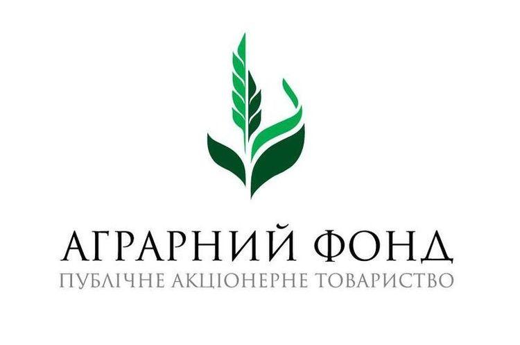 НАБУ расследует сговор менеджмента Аграрного фонда со структурами Фирташа