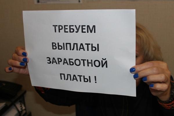 В Одесской области глава порта получил уголовное дело из-за невыплаты зарплат