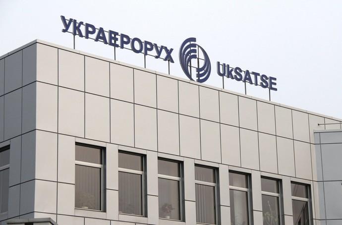 В «Украэрорух» новый руководитель