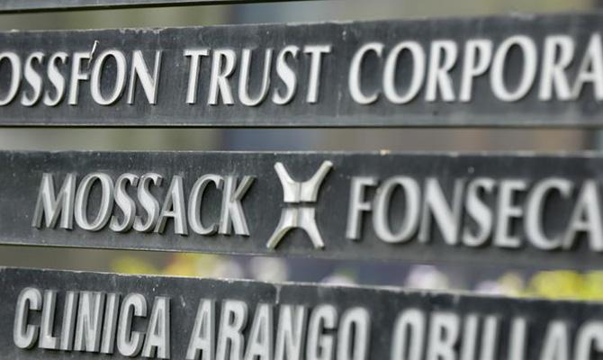 Mossack Fonseca требует от Netflix запретить кинофильм о своей преступной деятельности