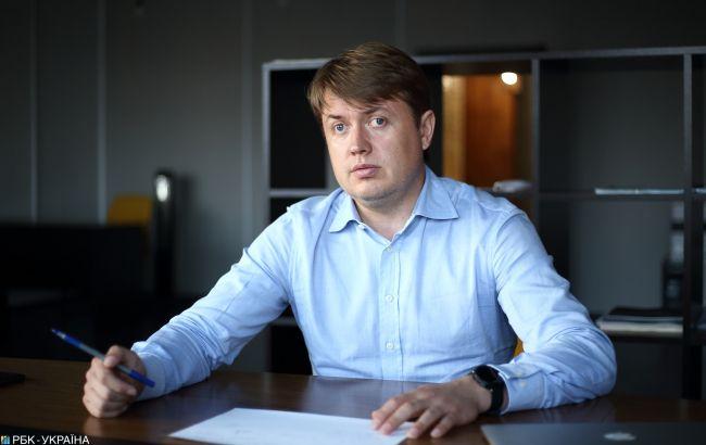 «Украинская ассоциация возобновляемой энергетики» просит Геруса подать в отставку