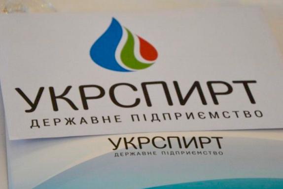 Минэкономразвития без очереди проверит «Укрспирт» и «Аграрный фонд»