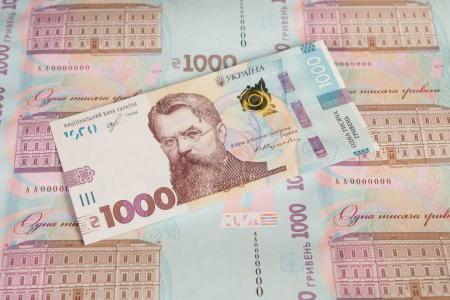 НБУ вводит в обращение банкноту номиналом 1000 гривен