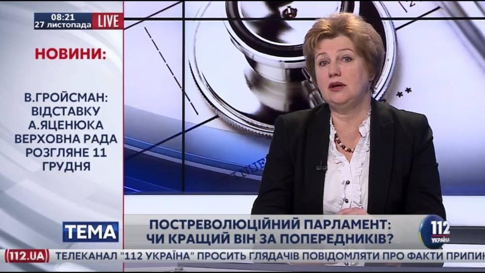 Бывший нардеп от партии Порошенко временно возглавила НАЗК