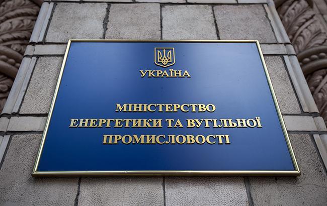 Борьба за кресло министра энергетики: Коломойский и Ахметов продвигают своих претендентов