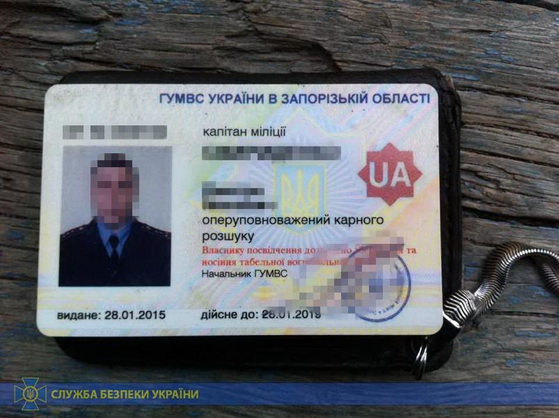 Экс-милиционеру из Запорожской области дали 8 лет тюрьмы за попытку подрыва дома