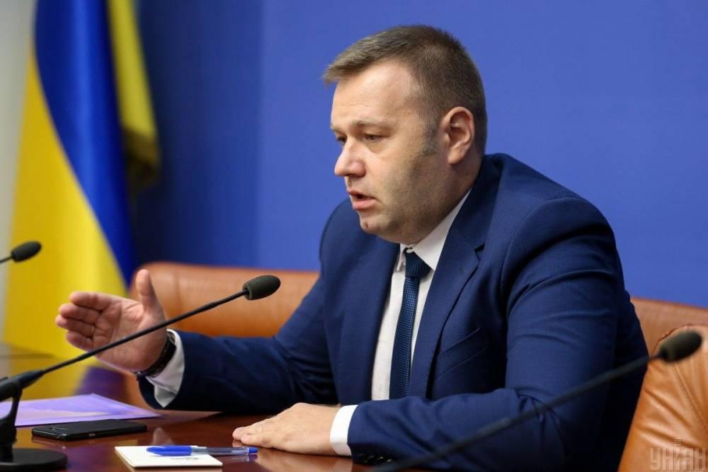Министр энергетики Оржель скрыл данные о совместном бизнесе с россиянами