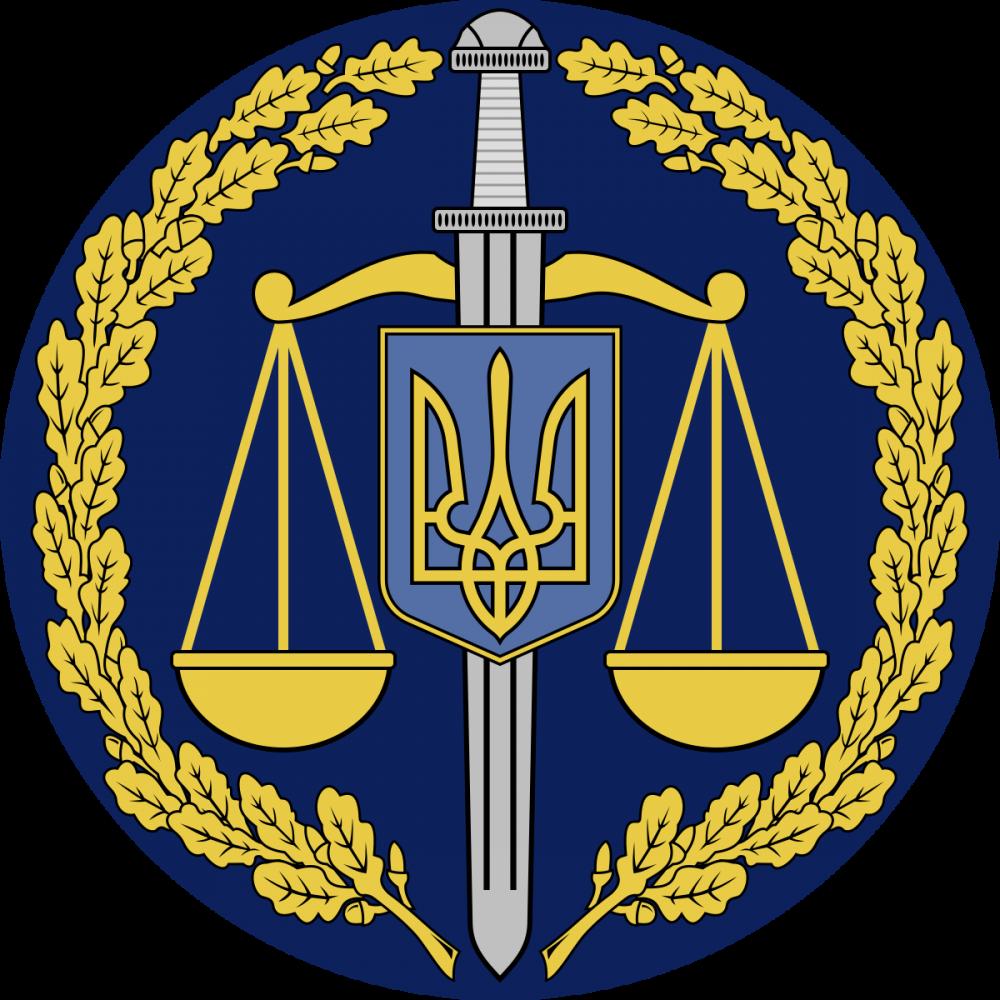 Рябошапка и его заместители уничтожили  документы по переаттестации прокуроров