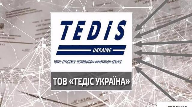 Дело «Тедиса»: внезапное решение судьи стоило табачным монополистам 6,5 млрд гривен