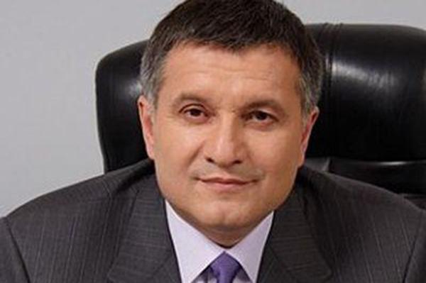 НБУ обязали выплатить 277 млн гривен за ликвидацию банка семьи Авакова