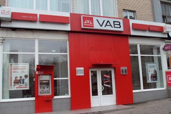 НАБУ объявило в розыск экс-главу правления «VAB Банка» Мальцева