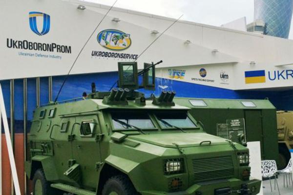 За полгода чиновники «Укроборонпрома» вывели в офшоры 29 миллионов гривен