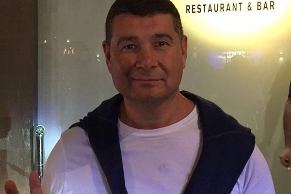 ВАКС арестовал полмиллиона евро экс-депутата Онищенко, но тот утверждает, что ничего не вышло