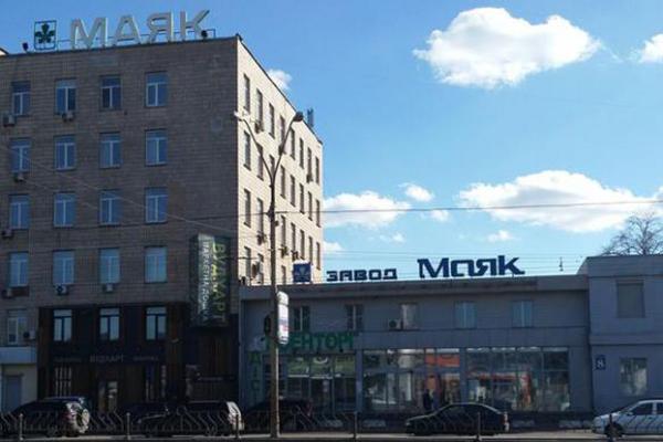 Экс-чиновник «Укроборонпрома» попался на получении денег за имущество военного завода