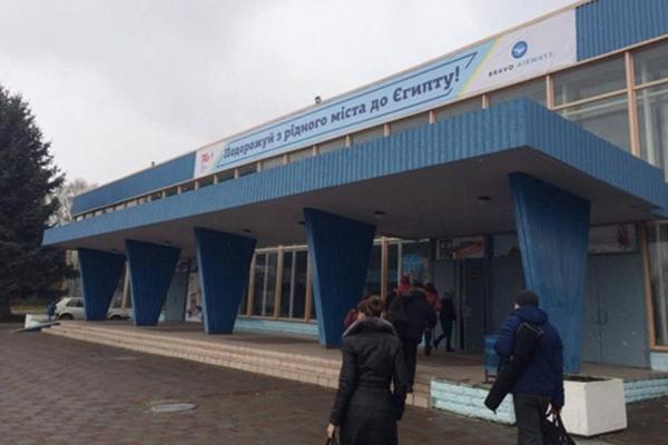 Ровенский аэропорт закрыл свой первый и единственный рейс