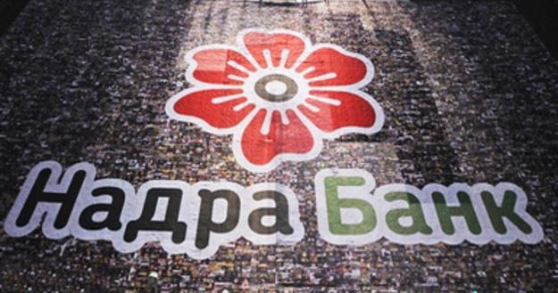 Полиция расследует растрату ФГВФЛ при продаже ипотечных кредитов банка «Надра»