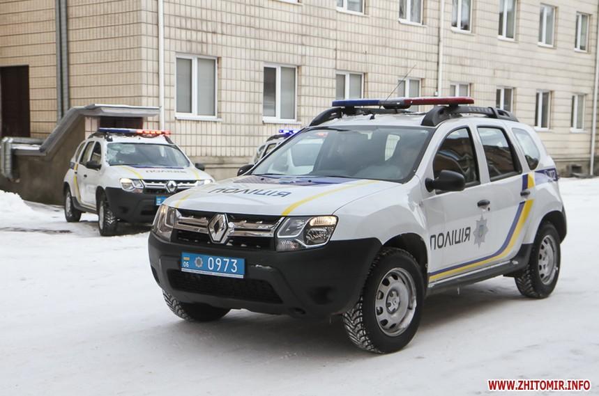 Полиция пополнила свой автопарк кроссоверами Renault Duster на 41 млн гривен