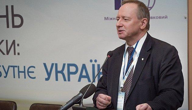 Кабмин уволил главу «Энергоатома»