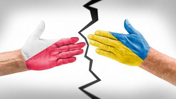 Украина запросила помощь поляков в деле о контрабанде 650 тысяч евро экс-женой Князева