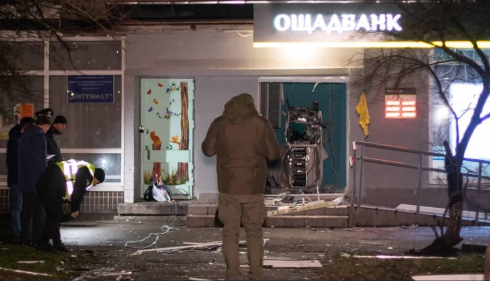 В Киеве взрыв разрушил отделение банка