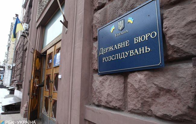 ГБР заплатит 78 млн гривен за ремонт столичного офиса