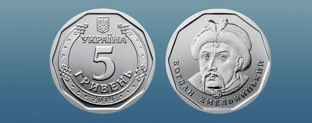 НБУ введет в обращение монету номиналом 5 гривен в декабре
