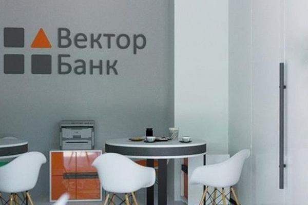 Спустя 2,5 года организаторам сообщили о подозрении в выводе 167 миллионов гривен «Вектор банка»