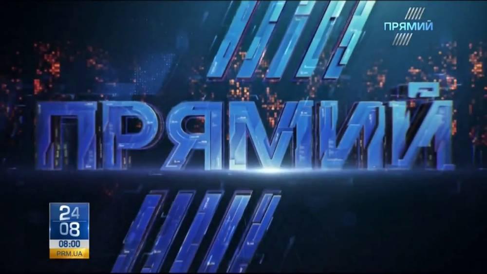 Суд арестовал 32 млн евро на счетах владельца телеканала «Прямой»