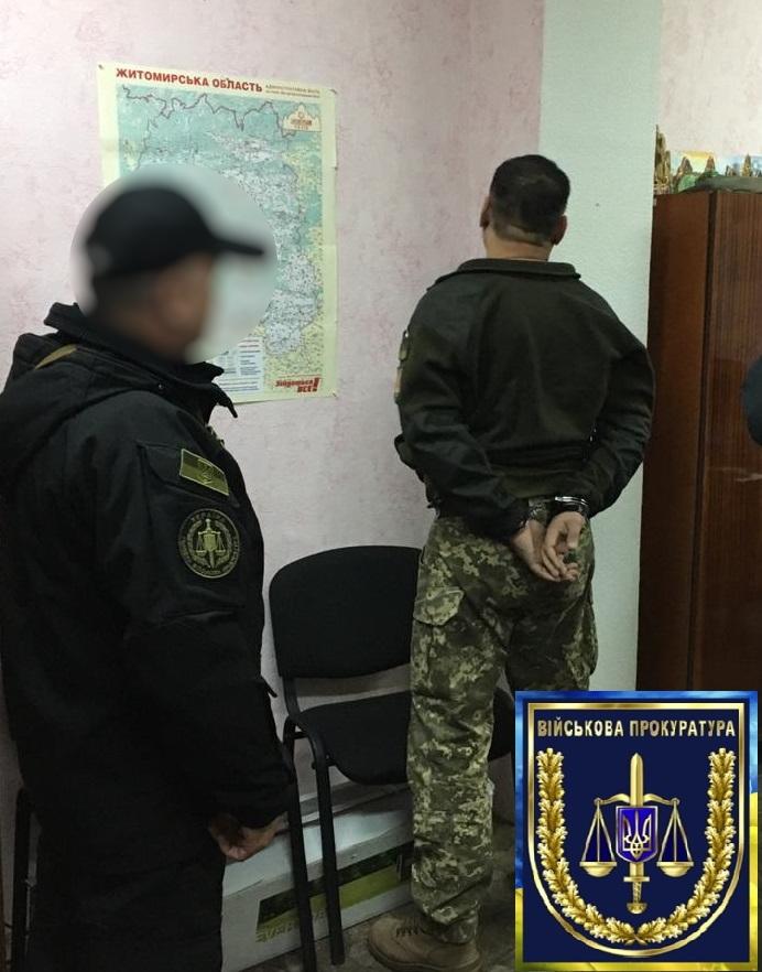 В Коростышеве на взятке поймали местного военкома