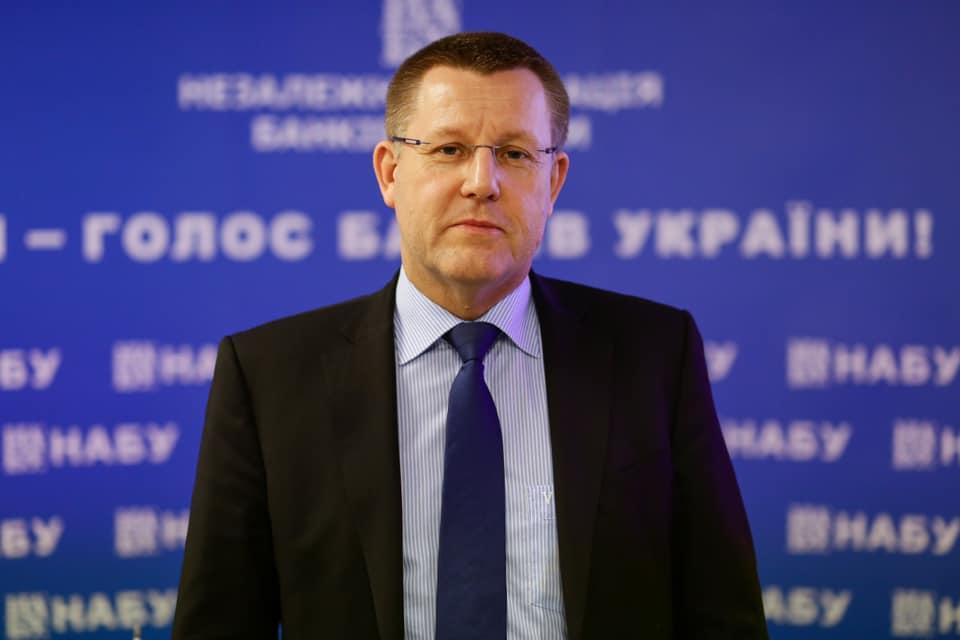 В отношении главы «Приватбанка» открыли несколько уголовных производств