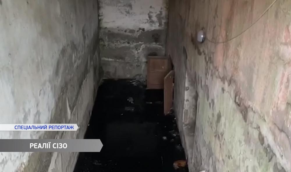 В Одесском СИЗО подвал затоплен нечистотами, а еду готовят на улице