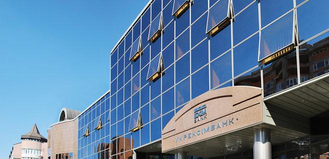 «Укрэксимбанк» зафиксировал убыток 627 млн гривен в октябре