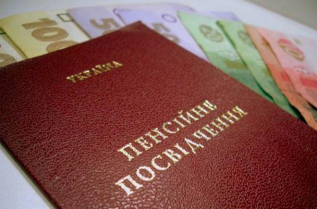 Харьковские чиновники перевели сепаратистам миллионы гривен