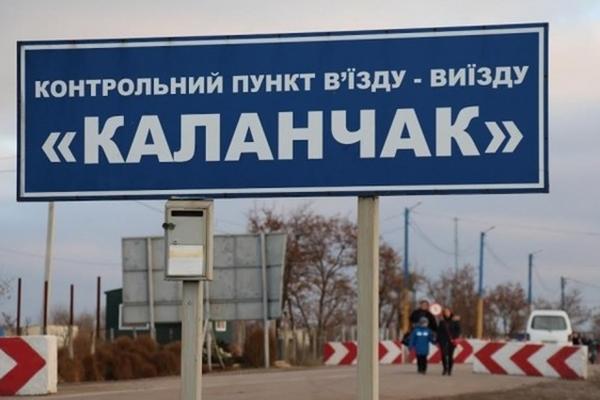 Филиал «Укрзализныци» строит пункты пропуска в Крым без тендеров
